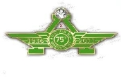 Aviation High School 75th Anniversary Pin